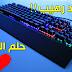 فتح علبة ومراجعة ارخص كيبورد ميكانيكي | Motospeed CK108 - Gaming Mechanical Keyboard