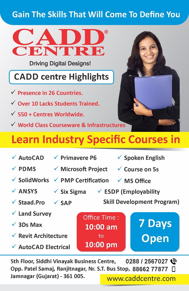 CADD CENTRE BRILLIANT EDUCATION JAMNAGAR