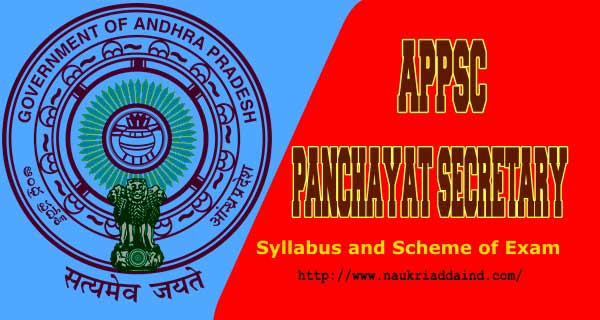 APPSC Group-IV panchayat secretary syllabus and AP PS latest Scheme of Exam