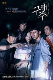drama korea terbaru dan terbaik 2017