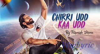 Chirri Udd Kaa Udd Lyrics