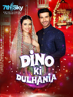 Dino Ki Dulhaniya (2018) Hindi Movie HDRip   720p   480p