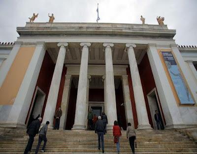 Η «Οδύσσεια» του Ομήρου στο Εθνικό Αρχαιολογικό Μουσείο