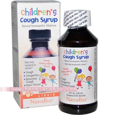 علاج الكحة والشعب الهوائية الطبيعي للاطفال