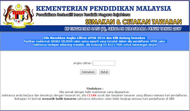 Semakan Tawaran Penempatan Murid Tingkatan 1 Ambilan 2/2017 Ke SBP Tahun 2017