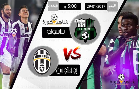 نتيجة مباراة يوفنتوس وساسولو اليوم بتاريخ 29-01-2017 الدوري الايطالي