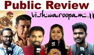 Vishwaroobam 2 Public Talk | Kamal Haasan | Vishwaroopam 2 FDFS Public Review
