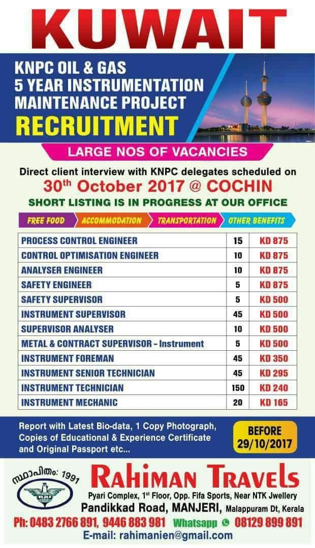 KNPC Kuwait Jobs | Client Interview | Rahiman Travels | Job