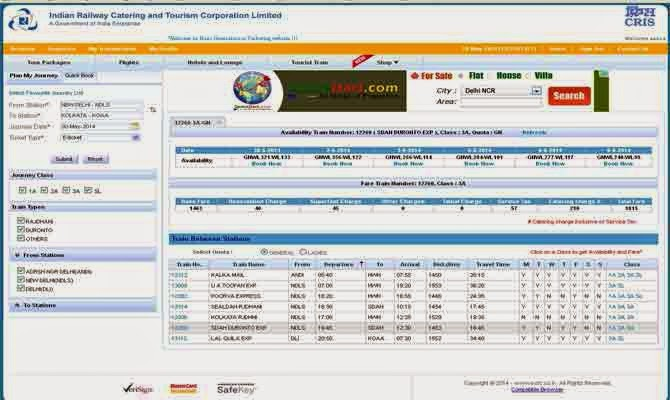 irctc train and station choice