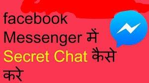 Facebook Par Secret Massage Kaise Kare