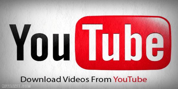 قم-بتحميل-الفيديو-المحظور-في-بلدك