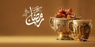 Pidato Bahasa Arab Tentang Ramadhan