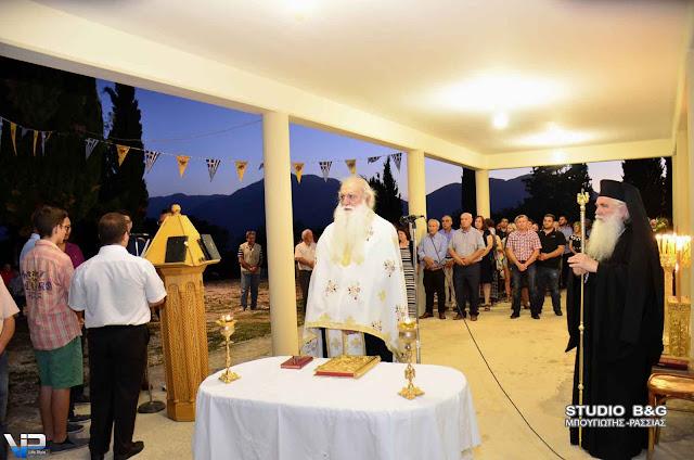 Ο Μητροπολίτης Νεκτάριος στον Εσπερινό της Αγίας Παρασκευής στο Βρούστι Αργολίδας