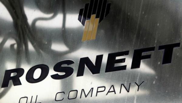 Rosneft recibirá 70.000 barriles diarios de petróleo bajo préstamo de Citgo