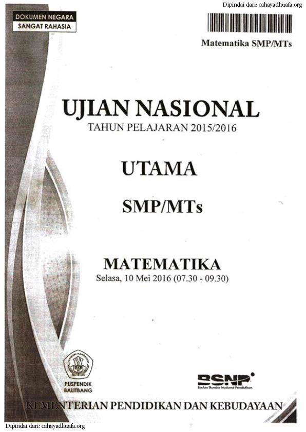 Yayasan Cahaya Dhuafa Soal Ujian Nasional Un Smp Matematika