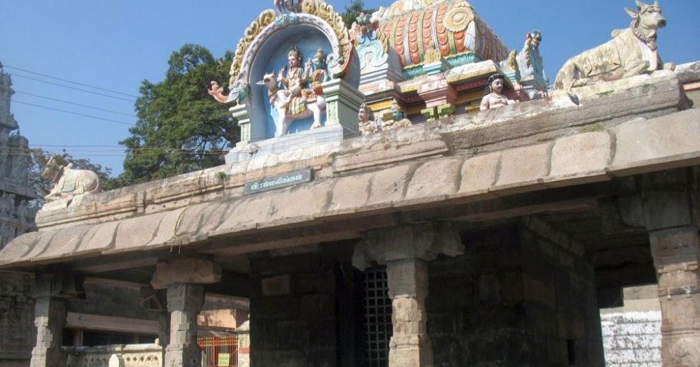 Tamilnadu Tourism: Annamalaiyar Temple – Fourth Prakaram – Brahma Lingam Shrine