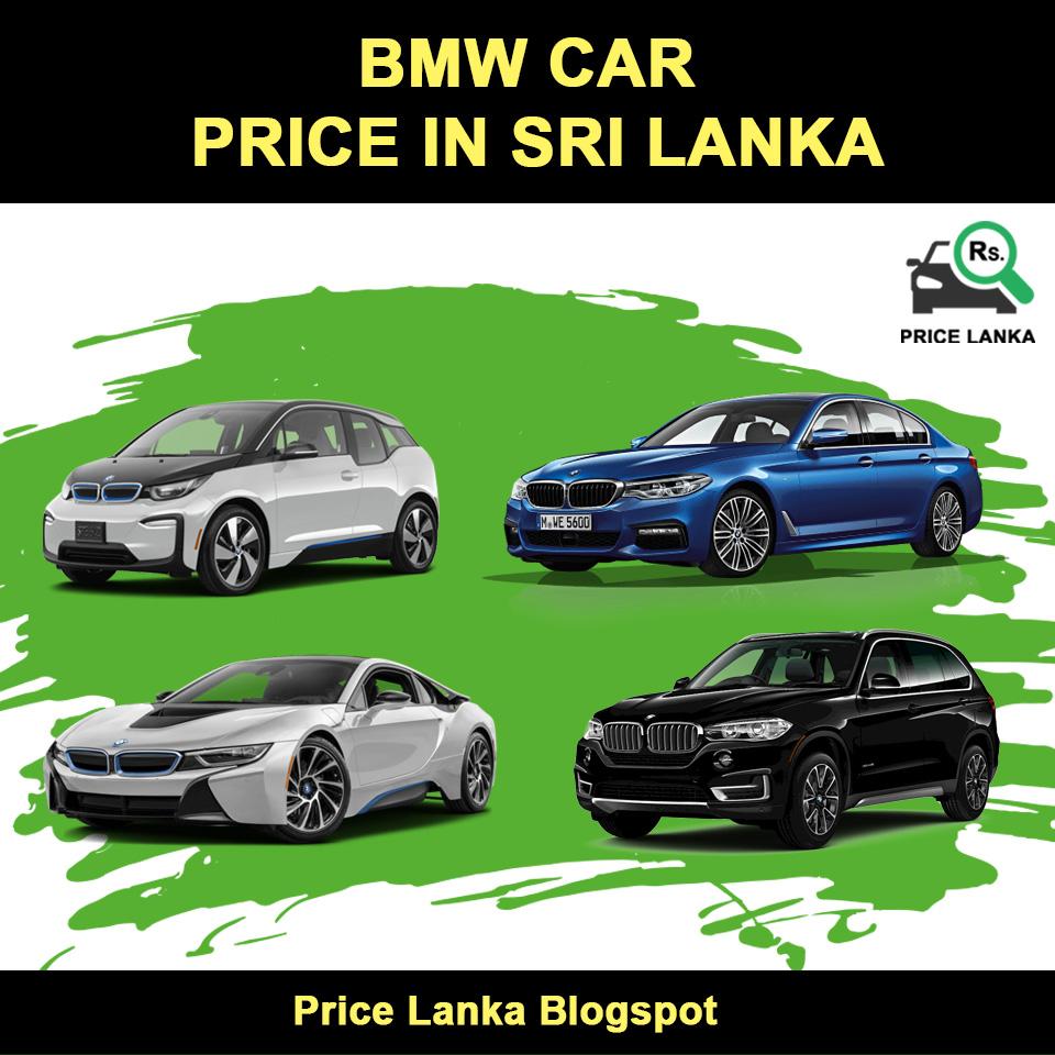 Bmwcar Price: BMW Car Price In Sri Lanka 2019