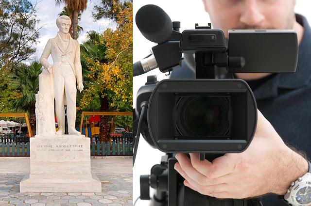 Ρωσικό τηλεοπτικό συνεργείο στο Ναύπλιο για την ζωή και το έργου του Ιωάννη Καποδίστρια