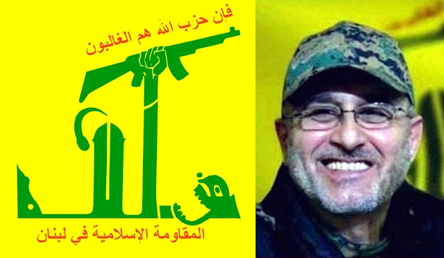 Hezbollah has revealed the circumstances in which the military leader of the group was killed