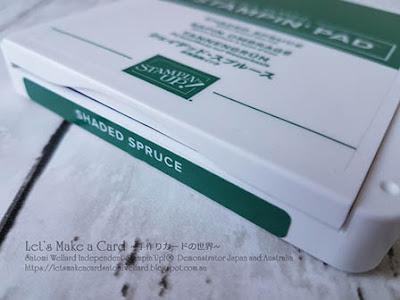 SU New Ink Pads  Satomi Wellard-Independent Stampin'Up! Demonstrator in Japan and Australia, #su, #stampinup, #cardmaking, #papercrafting, #rubberstamping, #stampinuponlineorder, #craftonlinestore, #papercrafting    #スタンピン #スタンピンアップ #スタンピンアップ公認デモンストレーター #ウェラード里美 #手作りカード #スタンプ #カードメーキング #ペーパークラフト #スクラップブッキング #ハンドメイド #オンラインクラス #スタンピンアップオンラインオーダー #スタンピンアップオンラインショップ  #動画 #フェイスブックライブワークショップ