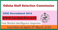 Odisha Staff Selection Commission Recruitment 2018- Market Intelligence Inspector