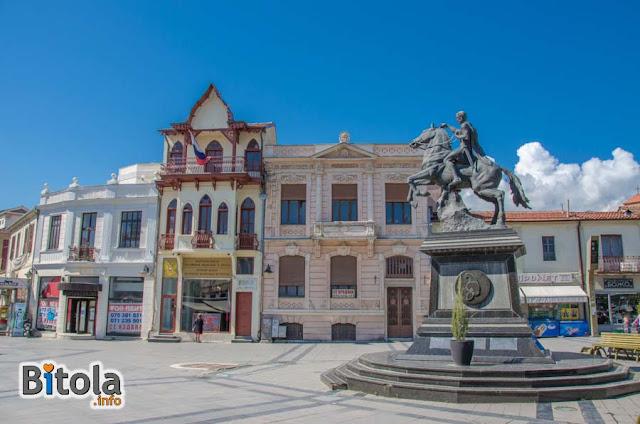 Magnolia square - Bitola city center, Macedonia