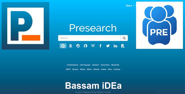الربح من الأنترنت بالبحث فقط على موقع  Presearch