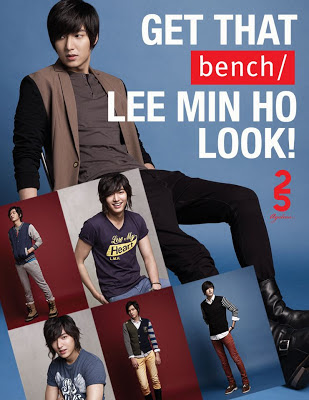 bench clothing