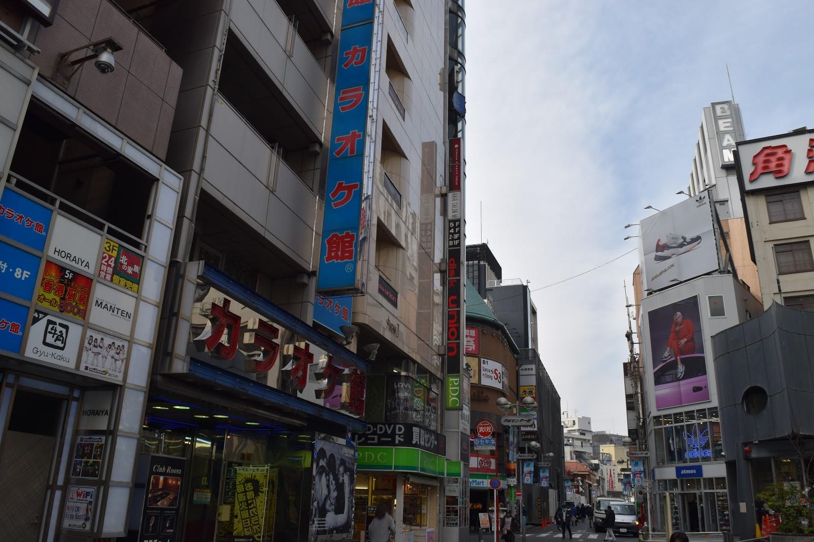 Street in Shibuya, Tokyo