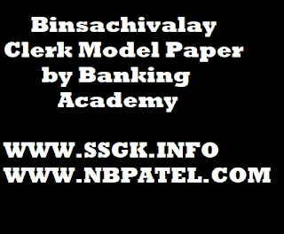 Binsachivalay Clerk Model Paper by Banking Academy