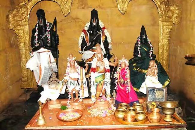 Yoga Ramachandra Swamy Temple Main Deity