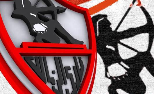 اخبار الزمالك اليوم الثلاثاء 23/1/2018 كاسونجو يغيب عن الزمالك أمام المصري