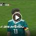 البث المباشر : مشاهدة مقابلة ألمانيا↔المكسيك