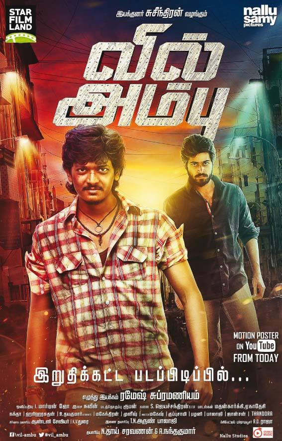 Watch Vil Ambu (2016) DVDScr Tamil Full Movie Watch Online Free Download