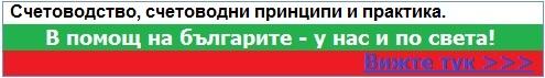 https://schetovodstvo2.blogspot.com/