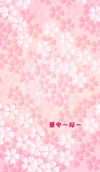 Flowers -sakura-