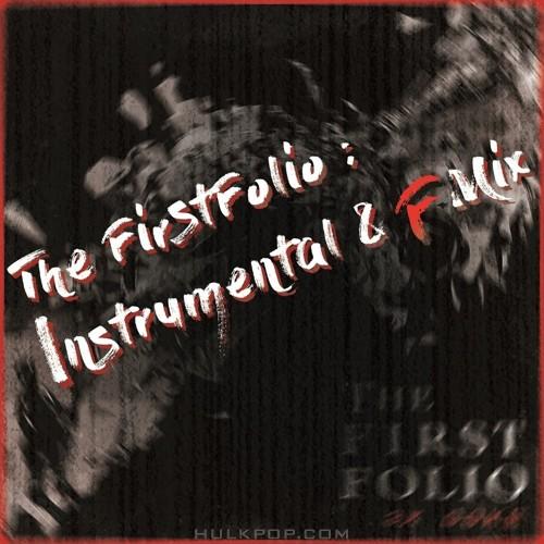 3 x Coke – The First Folio : Instrumental & F Mix