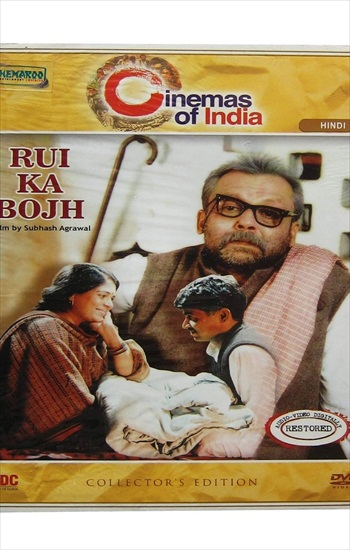 Rui Ka Bhoj 1997 Hindi 480p HDRip 300mb