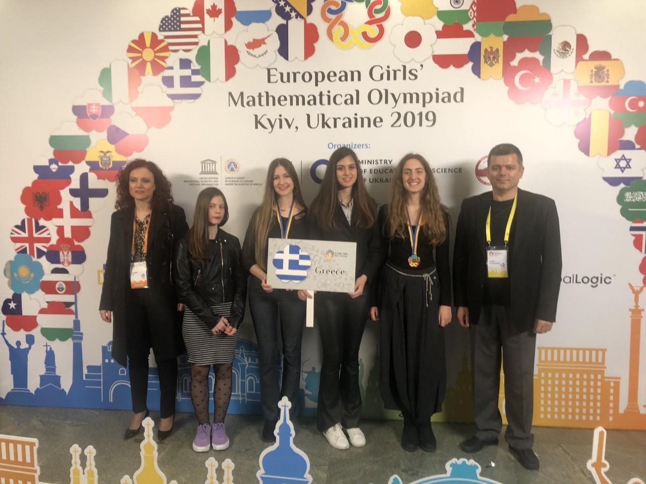 Λαρισαίος μαθηματικός αρχηγός της ελληνικής αποστολής στην 8η Ευρωπαϊκή Μαθηματική Ολυμπιάδα για Κορίτσια στο Κίεβο