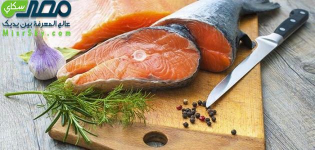 هل السمك مفيد للوقاية من السرطان ؟