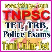 New 6th Tamil Book Question Answer for TNPSC, TET, Police, PG TRB Exams