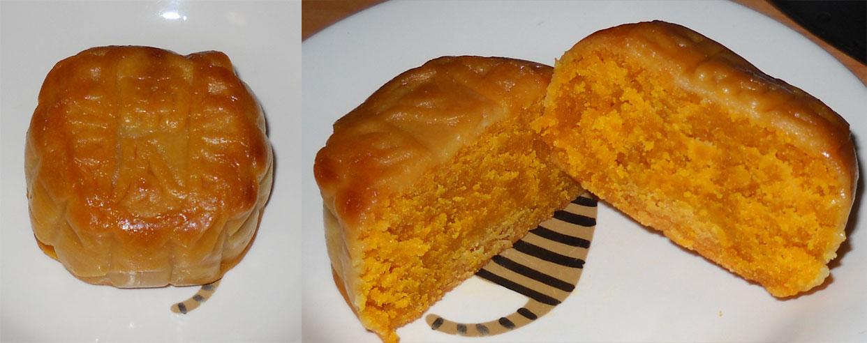 Japanese Pumpkin Cake Recipe: Japanese Snack Reviews: Variety Friday: Yokohama Chinatown
