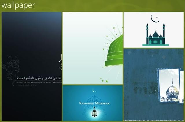 خلفيات رمضانية بدقة عالية لجهاز الكمبيوتر.