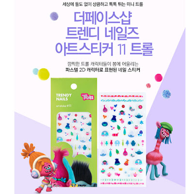 Faceshop x TROLLS Colection Limited Edition, jual Faceshop x TROLLS , harga jual Faceshop x TROLLS , jual Faceshop x TROLLS , jual etude house murah, jual faceshop murah, trolls, chibis etude house, chibis prome, katalog jual Faceshop x TROLLS , koleksi jual Faceshop x TROLLS