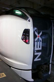 Narita Express - N'EX HD wallpapers