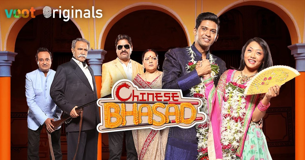Indian Entertainment Portal : Chinese Bhasad - Episode 3 (HD)