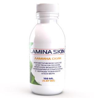 Lamina-Skin (Ламина-Скин).jpg