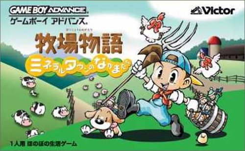 Random Everyday: Harvest Moon: Friends of Mineral Town