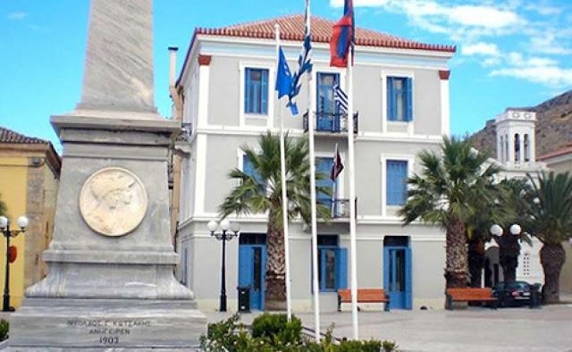 Υποτροφίες σε προγράμματα από το Κέντρο Ελληνικών Σπουδών του Πανεπιστημίου Harvard που πραγματοποιήθηκαν στην Ελλάδα