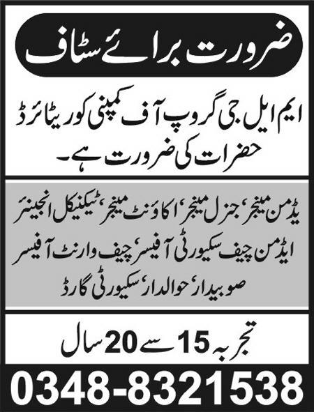 Retired personnels Jobs in  MLG Group of Company  19 May 2017